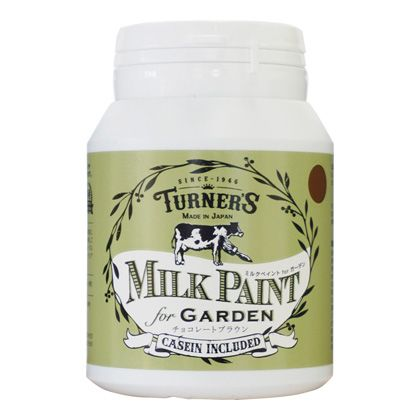 ターナー色彩 【新商品】 ミルクペイントforガーデン チョコレートブラウン 200ml MKG20318 ペンキ アンティーク