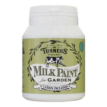 ターナー色彩 【新商品】 ミルクペイントforガーデン ナチュラルミント 200ml MKG20320 ペンキ アンティーク