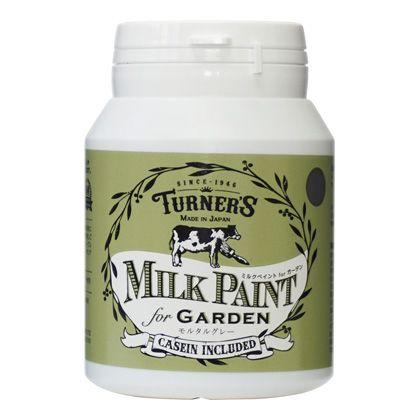ターナー色彩 【新商品】 ミルクペイントforガーデン モルタルグレー 200ml MKG20331 ペンキ アンティーク