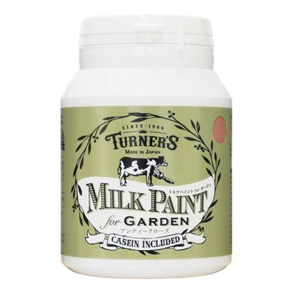ターナー色彩 【新商品】 ミルクペイントforガーデン アンティークローズ 200ml MKG20337 ペンキ アンティーク