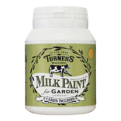 ターナー色彩 【新商品】 ミルクペイントforガーデン ミモザイエロー 200ml MKG20339 ペンキ アンティーク