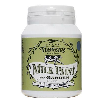ターナー色彩 【新商品】 ミルクペイントforガーデン ジーンズブルー 200ml MKG20348 ペンキ アンティーク