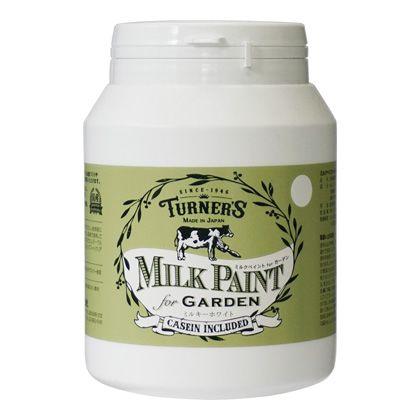 ターナー色彩 【新商品】 ミルクペイントforガーデン ミルキーホワイト 450ml MKG45301 ペンキ アンティーク