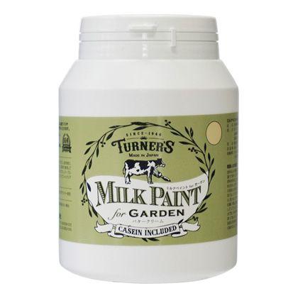 ターナー色彩 【新商品】 ミルクペイントforガーデン バタークリーム 450ml MKG45312 ペンキ アンティーク