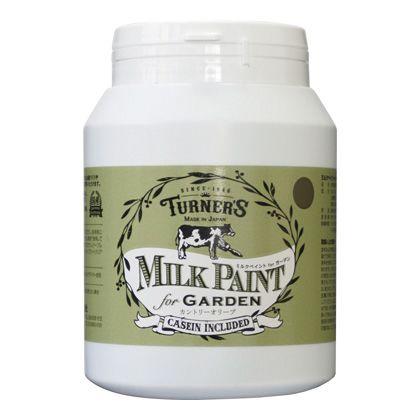 ターナー色彩 【新商品】 ミルクペイントforガーデン カントリーオリーブ 450ml MKG45324 ペンキ アンティーク