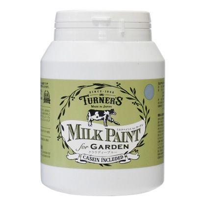 ターナー色彩 【新商品】 ミルクペイントforガーデン クラウディーブルー 450ml MKG45327 ペンキ アンティーク