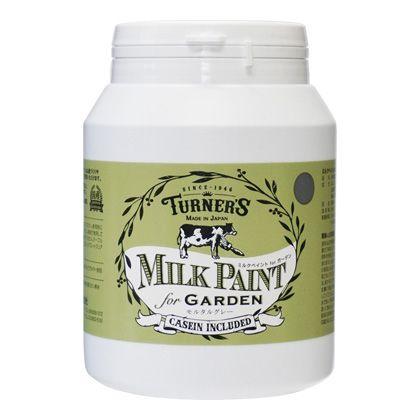 ターナー色彩 【新商品】 ミルクペイントforガーデン モルタルグレー 450ml MKG45331 ペンキ アンティーク