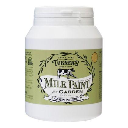 ターナー色彩 【新商品】 ミルクペイントforガーデン ミモザイエロー 450ml MKG45339 ペンキ アンティーク