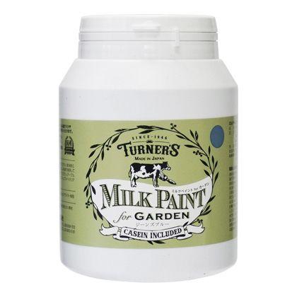 ターナー色彩 【新商品】 ミルクペイントforガーデン ジーンズブルー 450ml MKG45348 ペンキ アンティーク