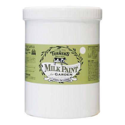 ターナー色彩 【新商品】 ミルクペイントforガーデン ミルキーホワイト 1.2L MKG12301 ペンキ アンティーク