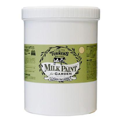 ターナー色彩 【新商品】 ミルクペイントforガーデン バタークリーム 1.2L MKG12312 ペンキ アンティーク