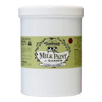 ターナー色彩 【新商品】 ミルクペイントforガーデン チョコレートブラウン 1.2L MKG12318 ペンキ アンティーク