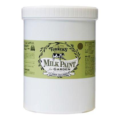 ターナー色彩 【新商品】 ミルクペイントforガーデン カントリーオリーブ 1.2L MKG12324 ペンキ アンティーク