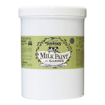 ターナー色彩 【新商品】 ミルクペイントforガーデン モルタルグレー 1.2L MKG12331 ペンキ アンティーク