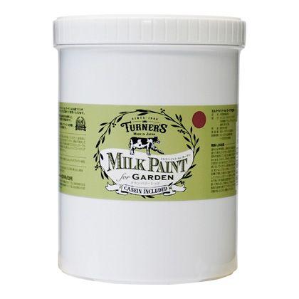 ターナー色彩 【新商品】 ミルクペイントforガーデン クランベリーレッド 1.2L MKG12334 ペンキ アンティーク