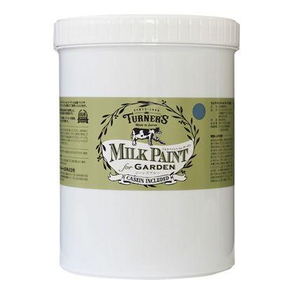ターナー色彩 【新商品】 ミルクペイントforガーデン ジーンズブルー 1.2L MKG12348 ペンキ アンティーク