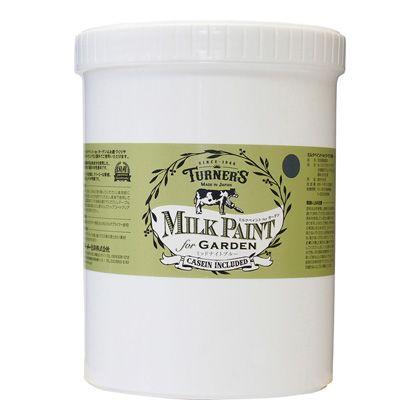 ターナー色彩 【新商品】 ミルクペイントforガーデン ミッドナイトブルー 1.2L MKG12353 ペンキ アンティーク
