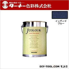 ターナー色彩 室内/壁紙塗料(水性塗料) Jカラー インディゴブルー 4L JC40VI4C