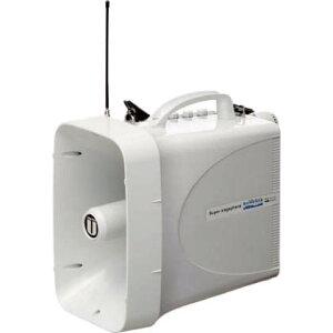 RainVoicer 30W防滴スーパーワイヤレスメガホンレインボイサー TWB-300 1台