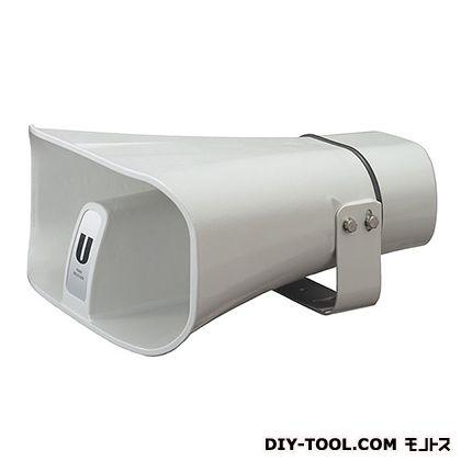 ユニペックス 車載用ホーンスピーカー 100W 寸法(mm):(口径)縦250×横547長さ595 H-542/100 1 台