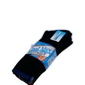 ユニワールド クールマックス 靴下/ソックス 黒 24.5〜27cm 661-02 3 足入