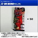 ユニワールド ラバービート 作業手袋 レッド M 3630 50 双