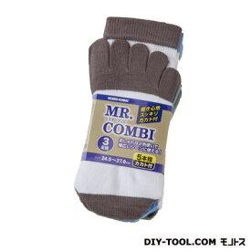 ユニワールド MR.COMBI 5本指 カカト付 カラー 24.5~27.0cm 955 3足