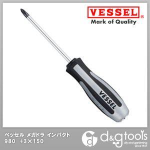 ベッセル メガドラインパクタ980+3×150 ブラック +3×150 No.980