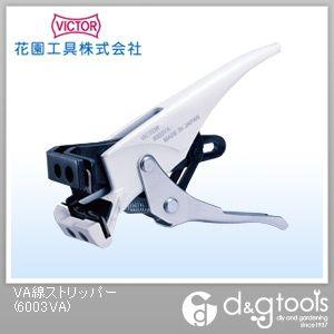 VICTOR(花園工具) ビクターVA線ストリッパ− 6003VA