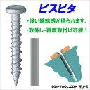 若井産業 WAKAIビスピタナベ4×25(200本入) 4mm×25mm BN425 200 本