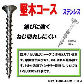 若井産業 ステン堅木コース 極(バリューパック) 3.8mm×41mm (SK41V) 140本 コーススレッド ねじ 木ネジ 木材用