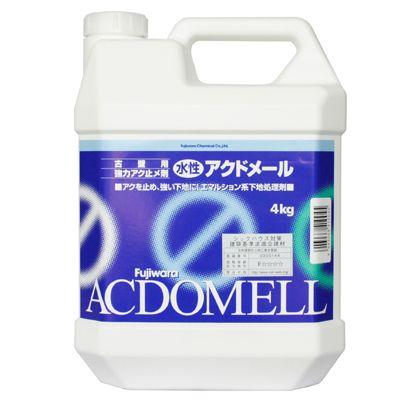 フジワラ化学 古壁用下地強化剤アクドメール 4KG 3407800 プライマー 塗料 下塗り