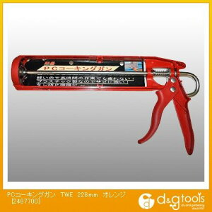 和気産業 PCコーキングガン サイズ228mm オレンジ 2487700 1個
