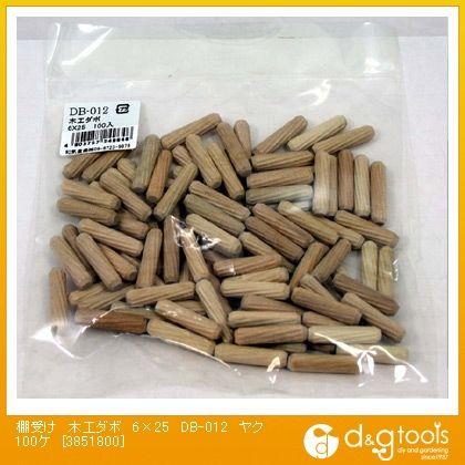 和気産業 木工ダボ約100個入り 6mm×25mm DB-012 約 100ケ