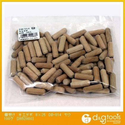 和気産業 木工ダボ約100個入り 8mm×25mm DB-014 約 100ケ