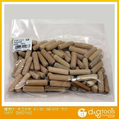 和気産業 木工ダボ約100個入り 8mm×30mm DB-015 約100 ケ