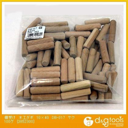 和気産業 木工ダボ約100個入り 10mm×40mm DB-017 約 100ケ