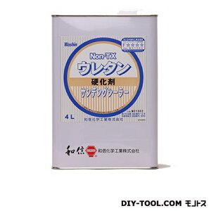 和信ペイント WNon-TXウレタンサンデングシーラー硬化剤 4L