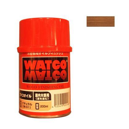 ワトコ社 ワトコオイル浸透性木材用塗料 ナチュラル 200ML W-01