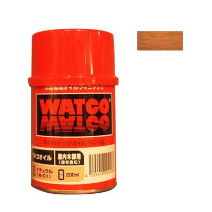 ワトコ社 ワトコオイル浸透性木材用塗料 ミディアムウォルナット 200ML W-12