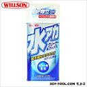 ウイルソン 水アカクリーナー&ワックス ホワイト車用 H216×W98×D48mm (01096)