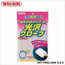 ウイルソン マイクロフリース光沢グローブ H250×W160×D20mm (03086)