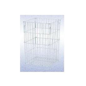 山崎産業(コンドル) コンドル(屋外用屑入)パークワイヤーネット(折りたたみ式) ホワイト YD-67L-IJ