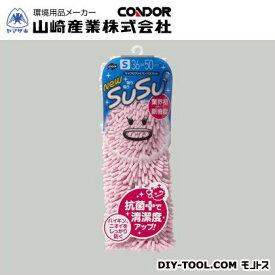 山崎産業(コンドル) SUSU バスマット ロール抗菌 ピュアピンク 36x50cm