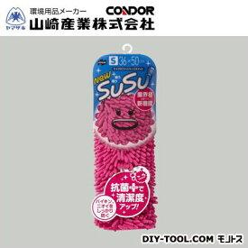 山崎産業(コンドル) SUSU バスマット ロール抗菌 トロピカルピンク 36x50cm