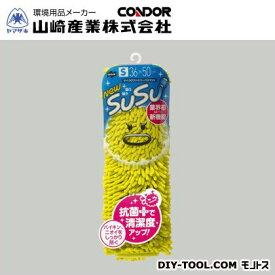 山崎産業(コンドル) SUSU バスマット ロール抗菌 トロピカルグリーン 36x50cm