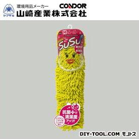 山崎産業(コンドル) SUSU バスマット ロール抗菌 トロピカルグリーン 45x60cm