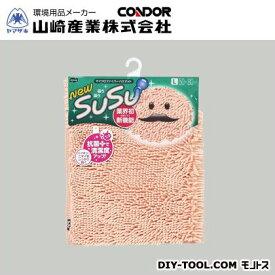 山崎産業(コンドル) SUSUバスマットロール抗菌 ピンク 50x80cm