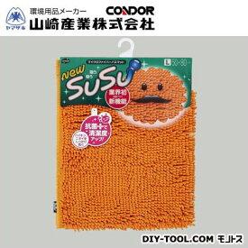 山崎産業(コンドル) SUSU バスマット ロール抗菌 オレンジ 50x80cm