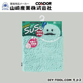 山崎産業(コンドル) SUSU バスマット ロール抗菌 アイスグリーン 50x80cm